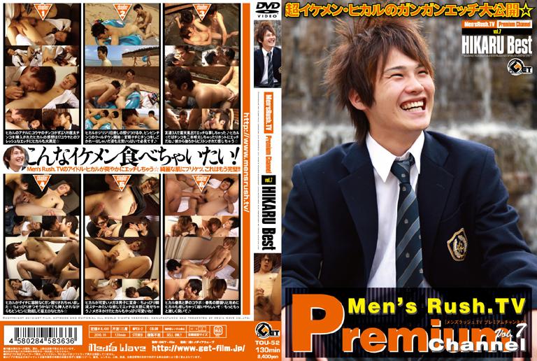 Get film – Premium Channel Vol.7 [HIKARU Best]