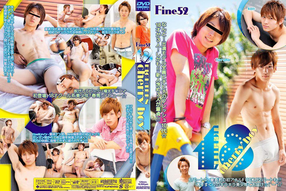 COAT KURATATSU – Fine 52 18 ~eighteen cherry boy~