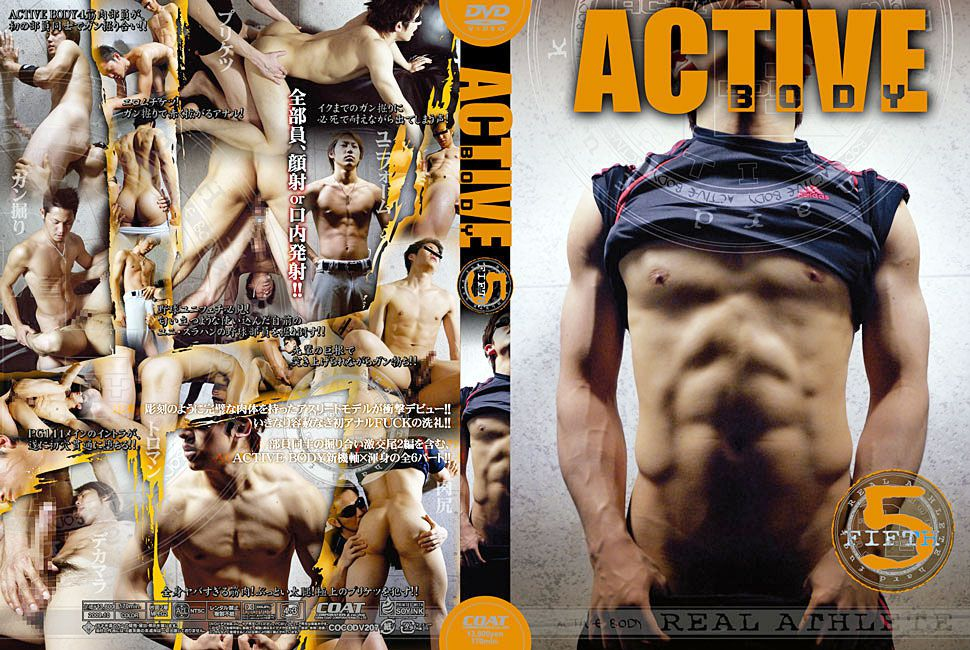COAT – ACTIVE BODY 5