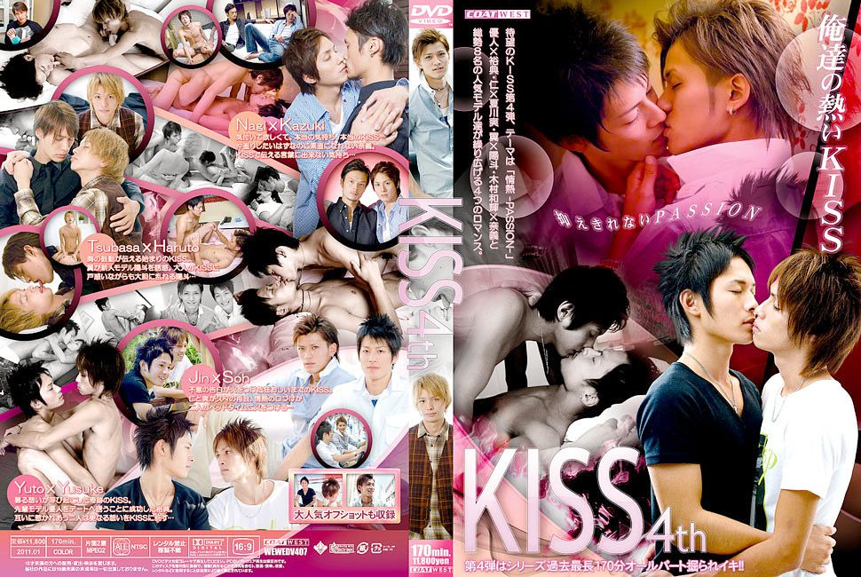 COAT WEST – KISS 4rd