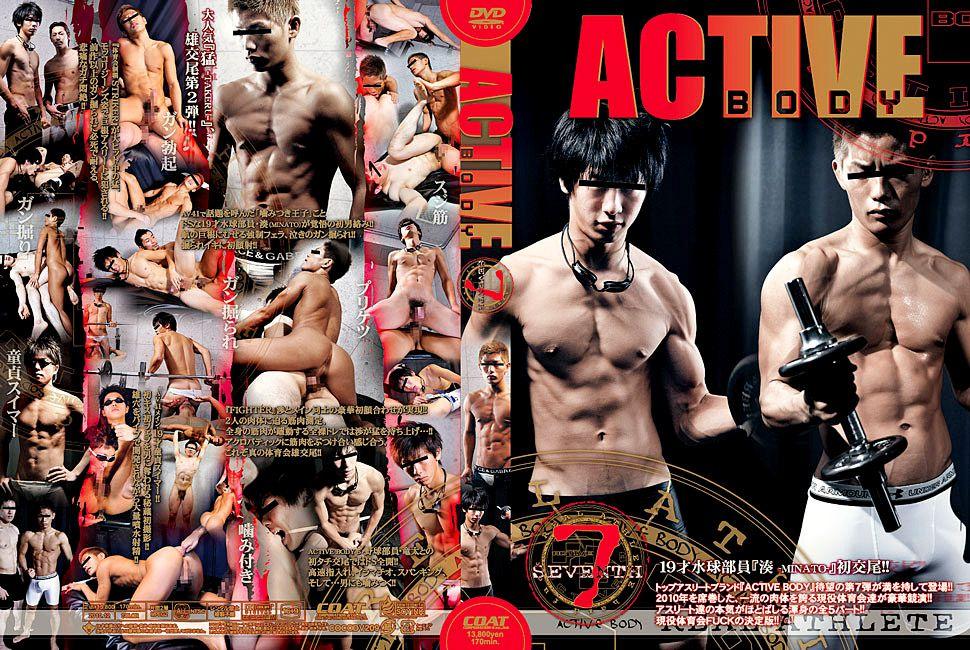 COAT – ACTIVE BODY 7