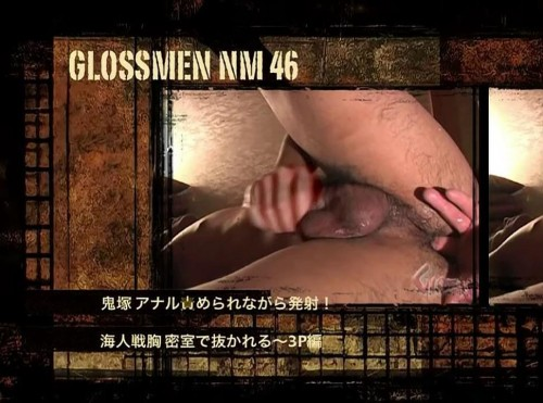 JAPAN PICTURES – GLOSSMEN NM46 [no mask]