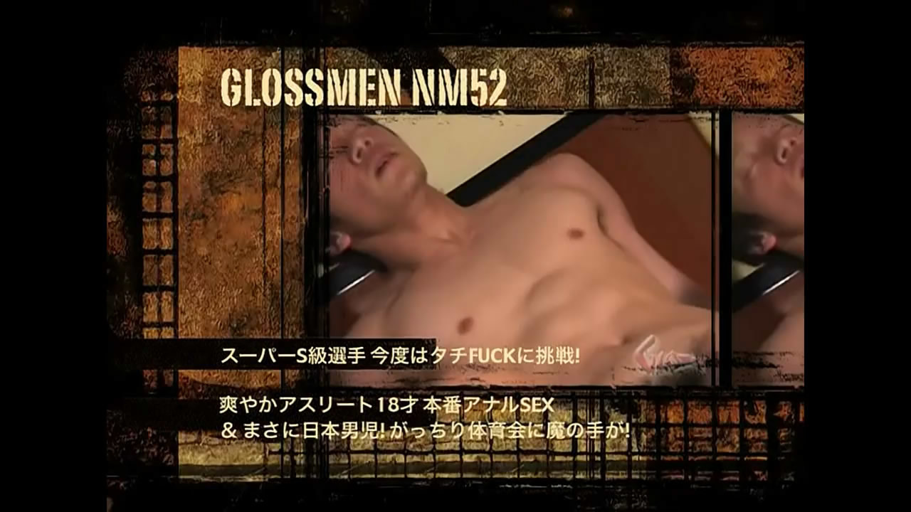 JAPAN PICTURES – GLOSSMEN NM52 [no mask]