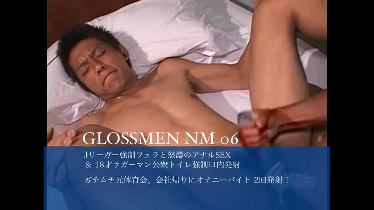 JAPAN PICTURES – GLOSSMEN NM06 [no mask]