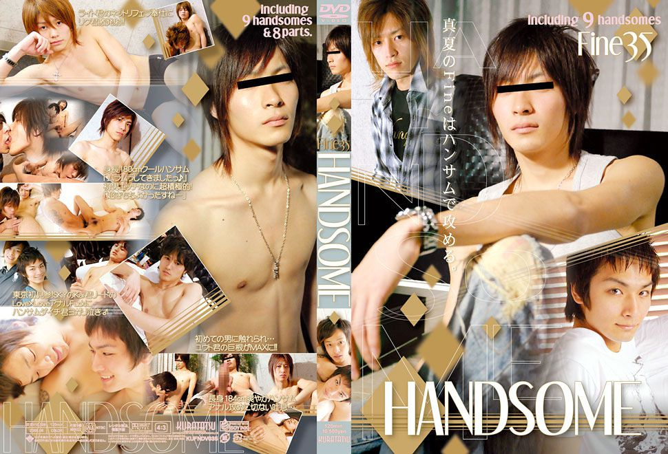 COAT KURATATSU – Fine 35 HANDSOME