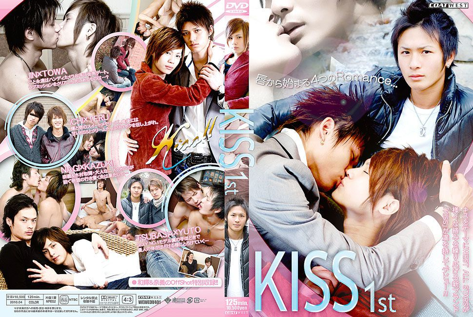 COAT WEST – KISS 1st
