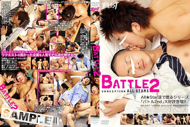 BEAST – BATTLE 2nd