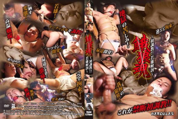 Wrestle Factory – 餓狼魂 ~初調教!! 若雄解剖~