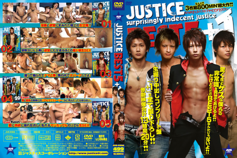 JUSTICE – JUSTICE BEST 5+1