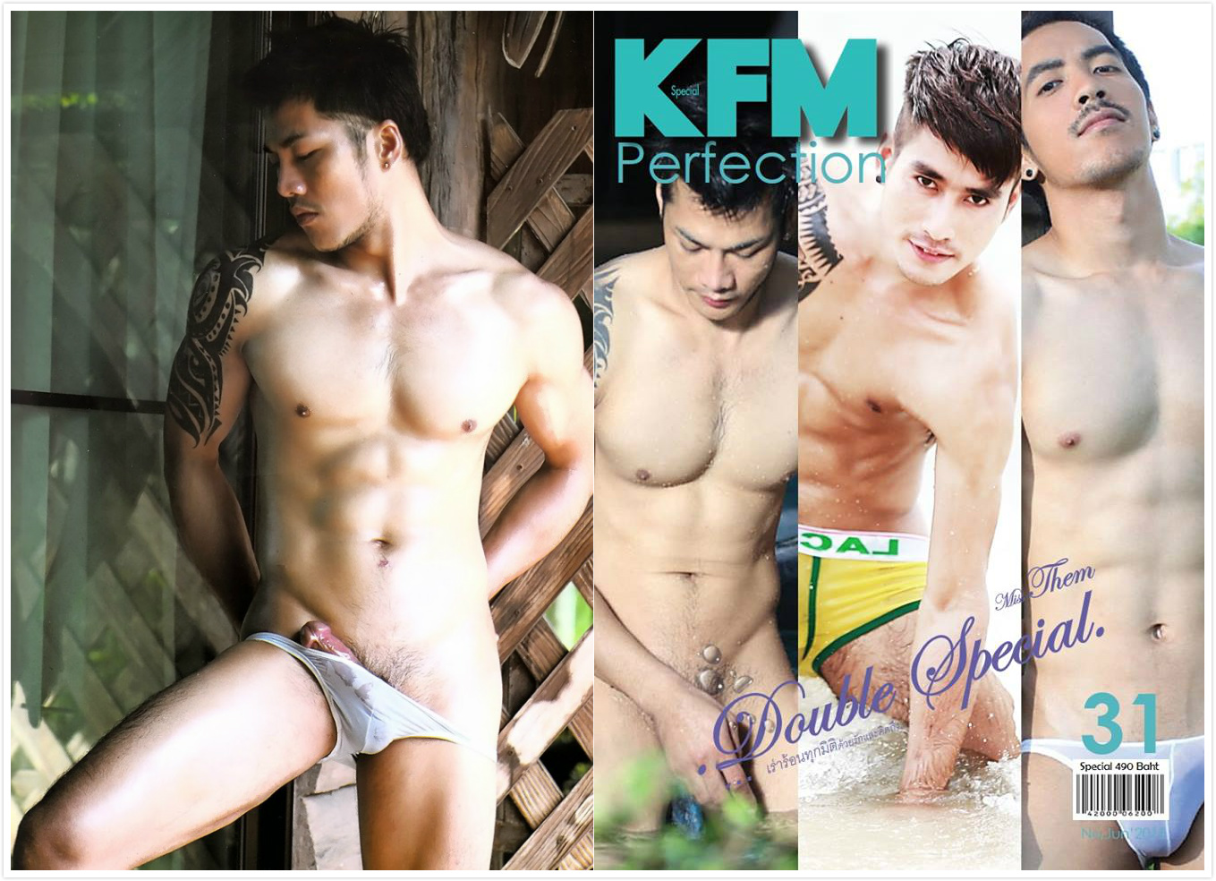 KFM SPECIAL 31