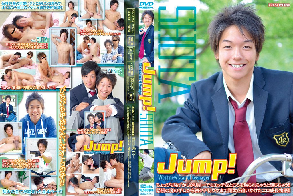COAT WEST – Jump! SHOTA