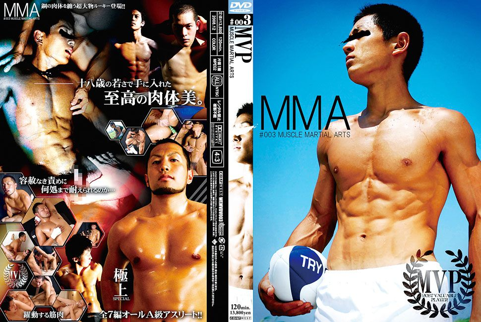COAT WEST – MVP #003 MMA – Muscle Martial Arts
