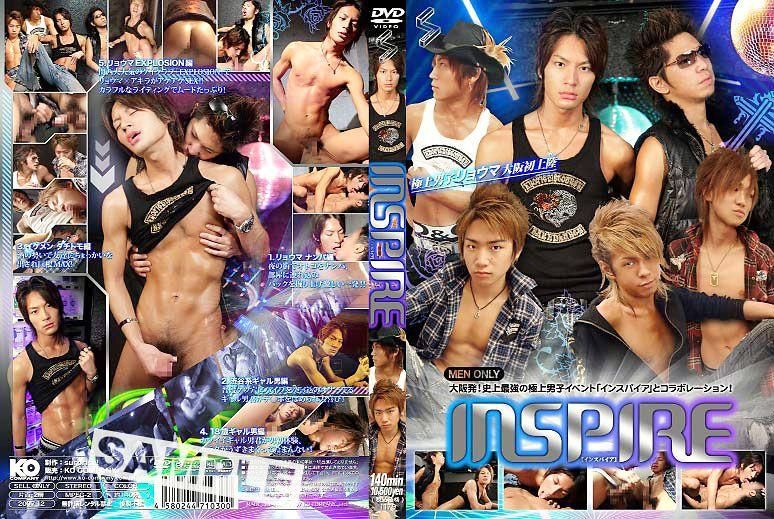 surprise! – INSPIRE