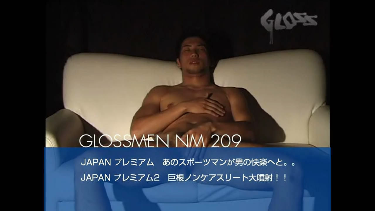 JAPAN PICTURES – GLOSSMEN NM209 [no mask]