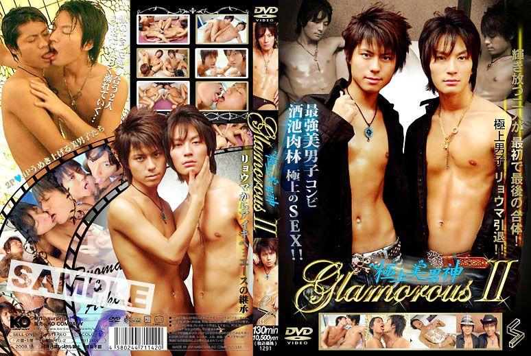 surprise! – Glamorous II