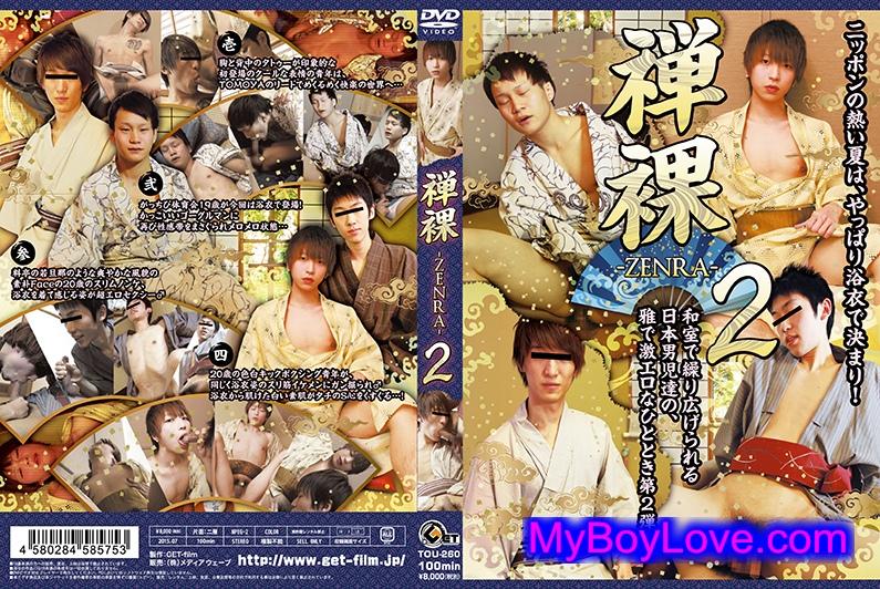 Get Film – 禅裸 -ZENRA- 2