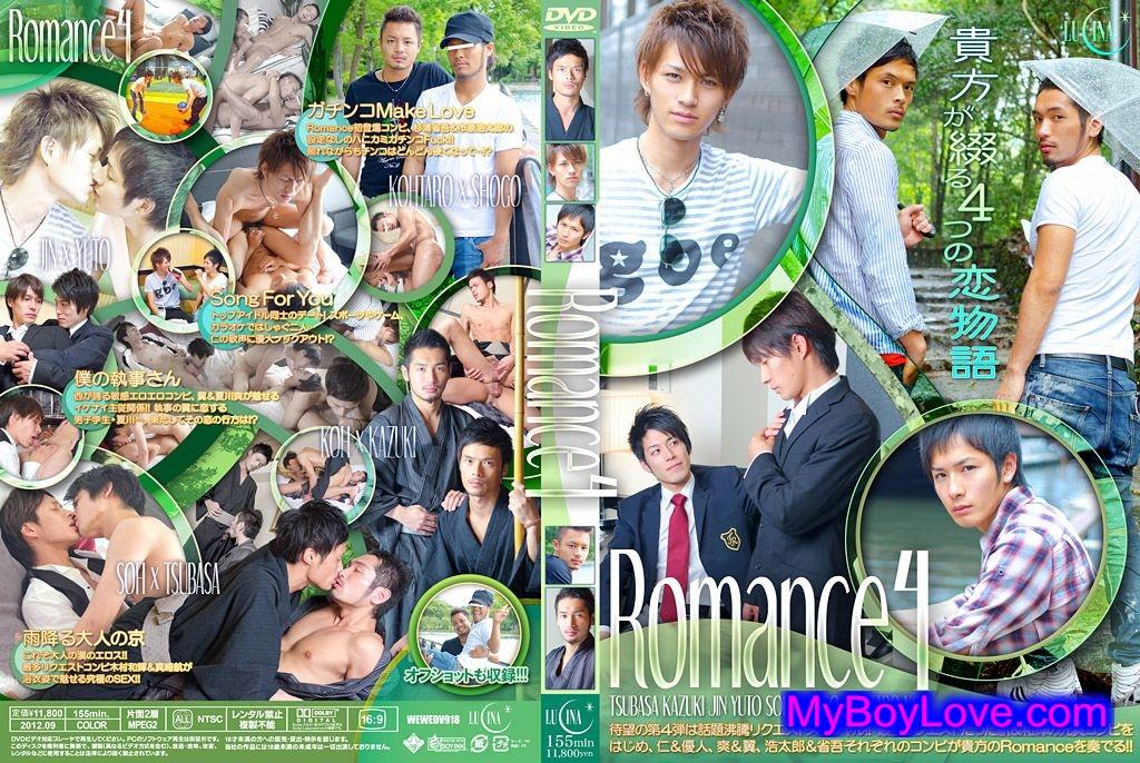 COAT WEST – ROMANCE 4