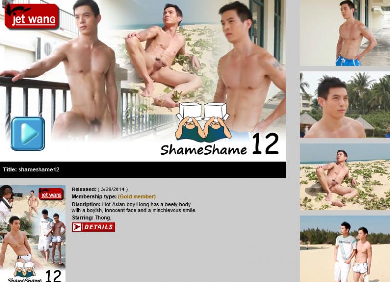 JetWang – Shame Shame 12