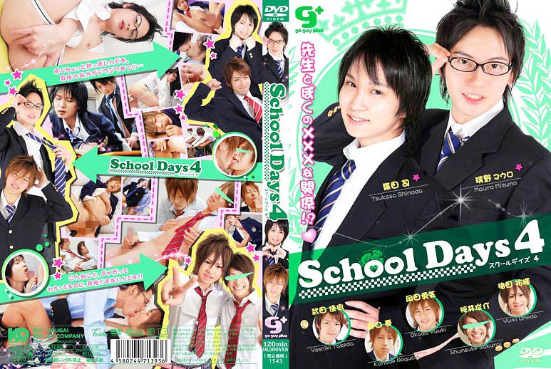 GO GUY PLUS – SCHOOL DAYS 4