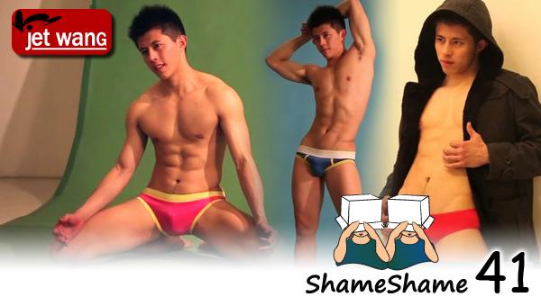 JetWang – Shame Shame 41