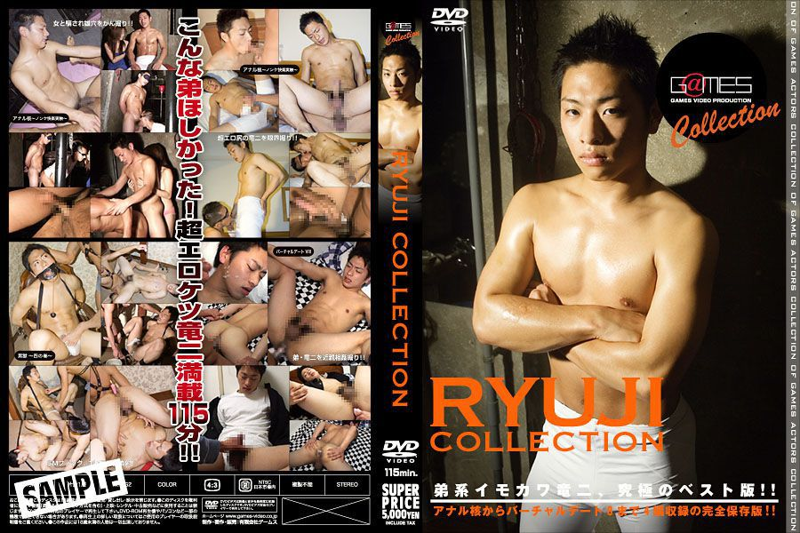 G@MES – RYUJI COLLECTION