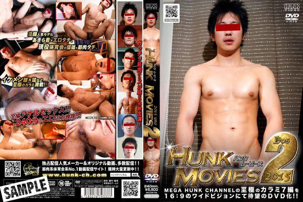 G@MES HUNK – HUNK MOVIES 2015 dos