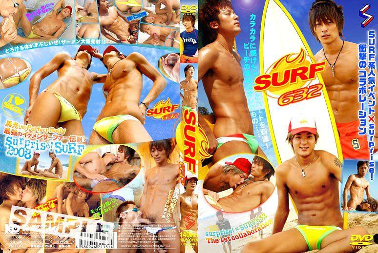 surprise! – SURF632