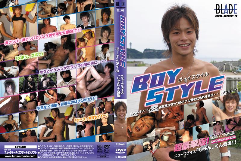 FUTURE MOVIE – Blade Vol.4 – BOY STYLE