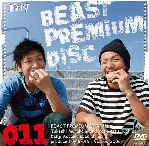 KO – BEAST PREMIUM DISC 011 – TAKESHI MURAKAMI & YOSHIKAZU TSUCHIDA