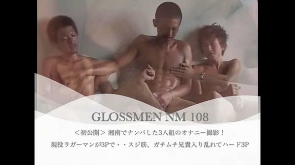 JAPAN PICTURES – GLOSSMEN NM108
