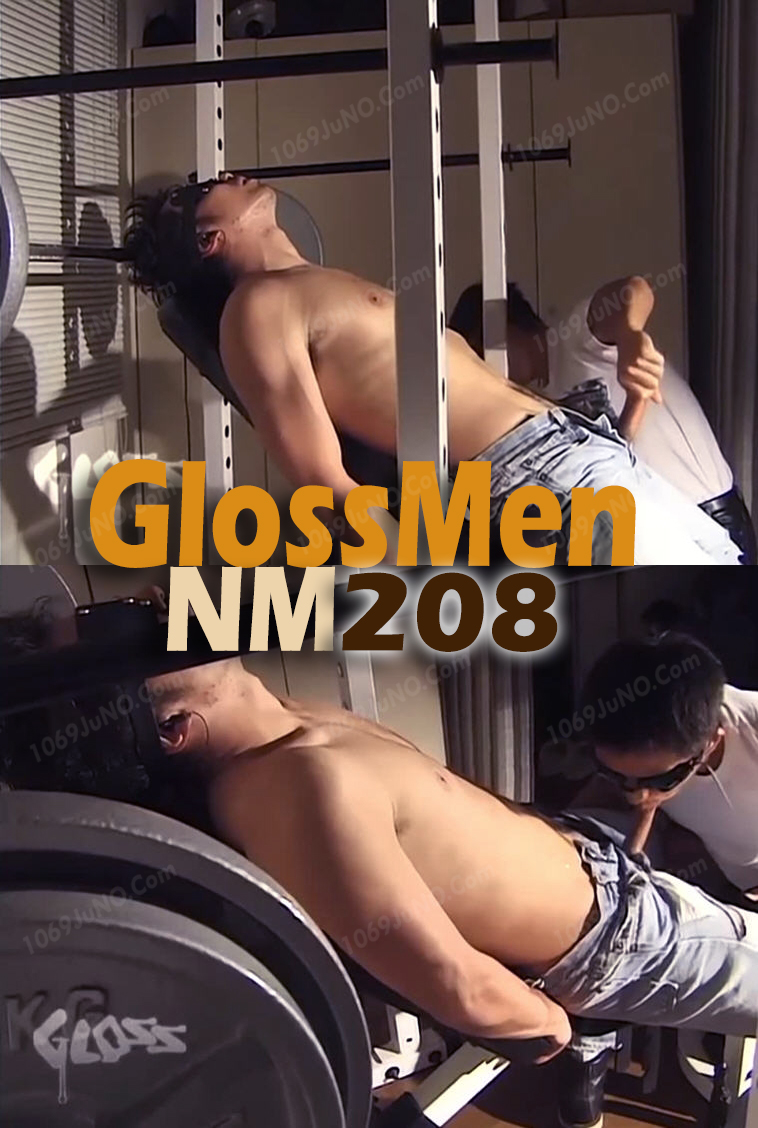 JAPAN PICTURES – GLOSSMEN NM208