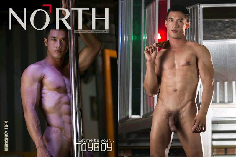 NORTH Taiwan 01 – Let me be your… TOYBOY