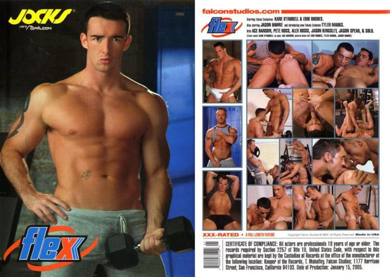 Jocks – Flex – Jvp 122