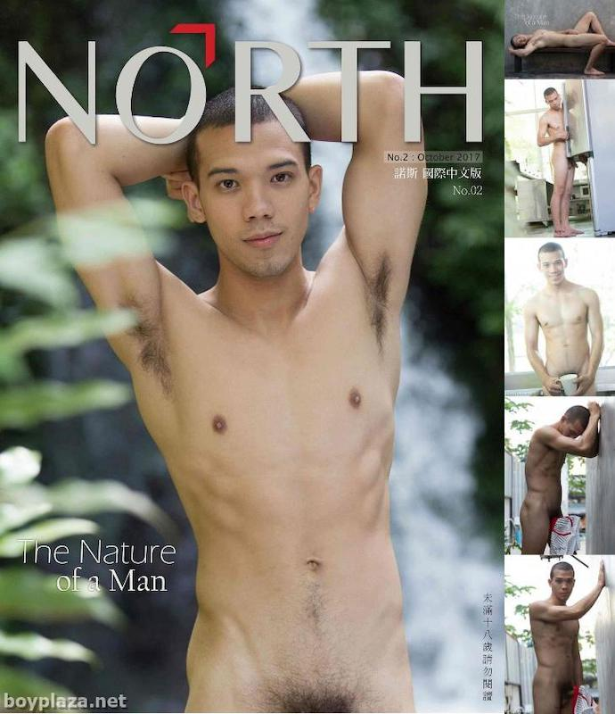 NORTH Taiwan 02 – 無碼映像 | Q Kathawut (BTS)