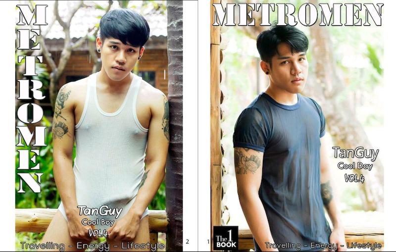 METROMEN 04 | TanGuy Coolday