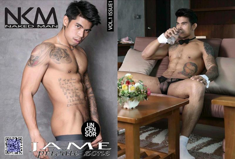NKM Magazine – 01 JAME – Private zone [PHOTO SET]