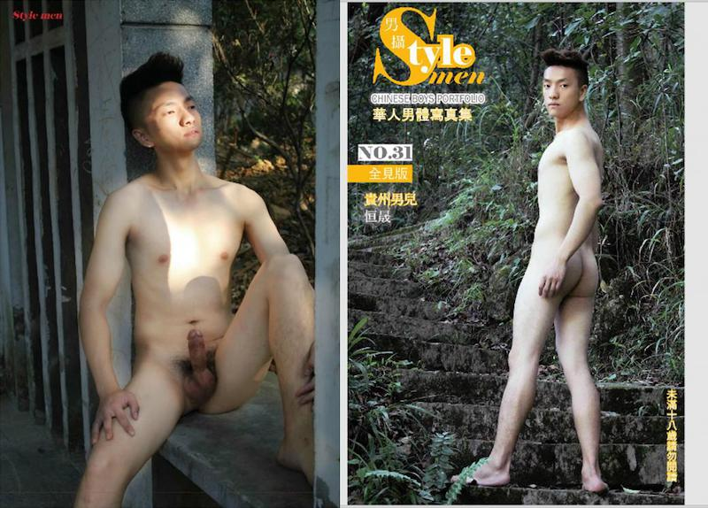 Style Men 52