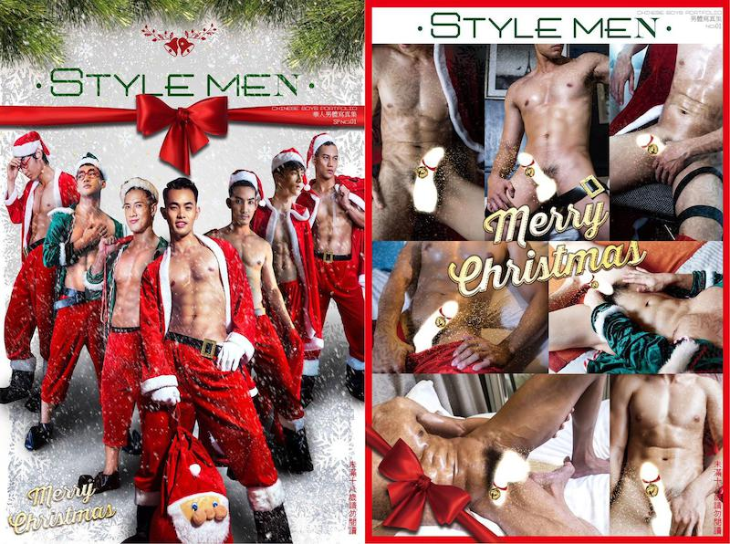 Style Men 男攝 SP No.1 | Merry Christmas Part 1 & 2