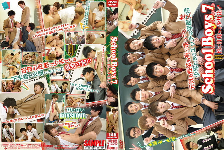 Acceed – School Boys 7