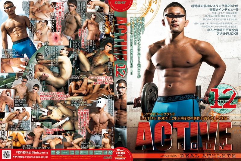 COAT – ACTIVE BODY 12