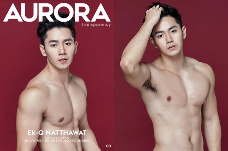 Aurora 03 – Ek-Q Natthawat