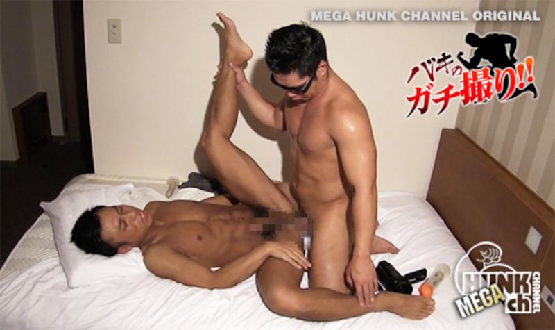 HUNK CHANNEL – BKG-0016 – 硬魔羅バキが容赦ないガチのハメ撮りREAL FUCK!!!上反りマラのガッチンコ色黒スジ筋欲情!!!