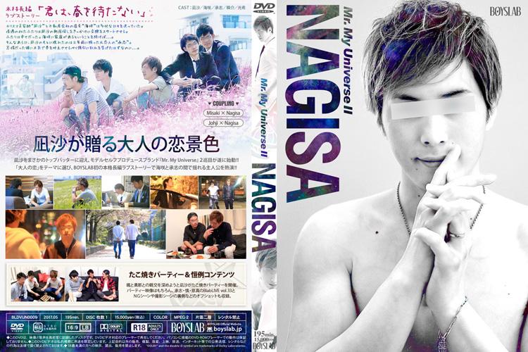 BOYSLAB – Mr. My Universe II Nagisa