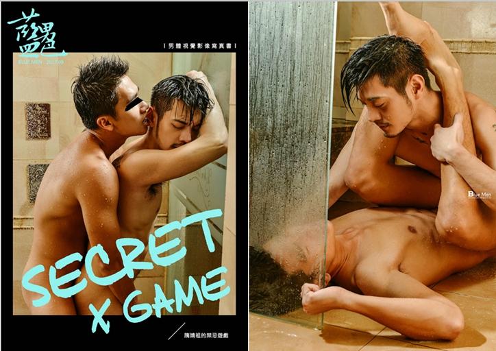Blue Man 71 – Secret X Game Part 2