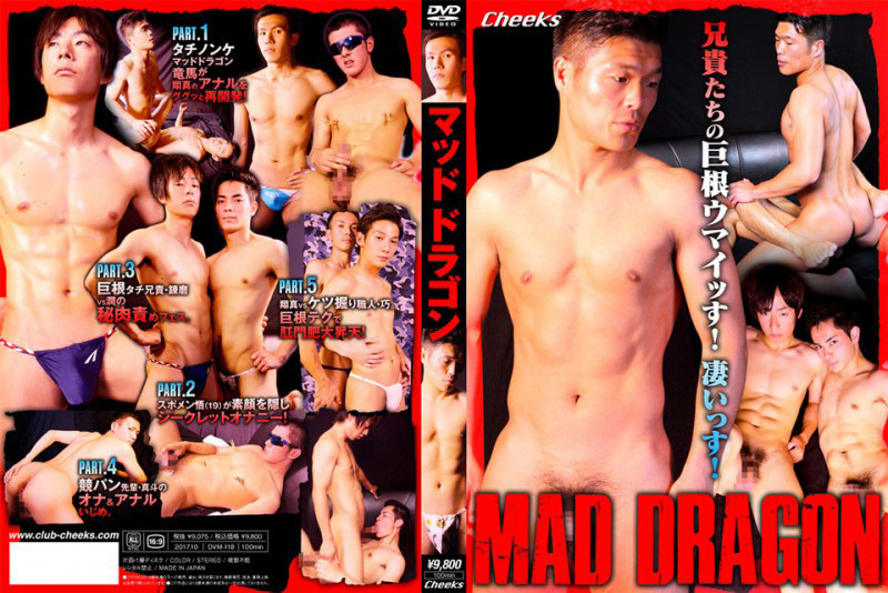 Cheeks – MAD DRAGON