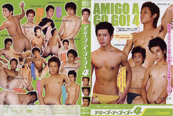 Cheeks – アミーゴ・ア・ゴーゴー4 (AMIGO A GO GO!4)