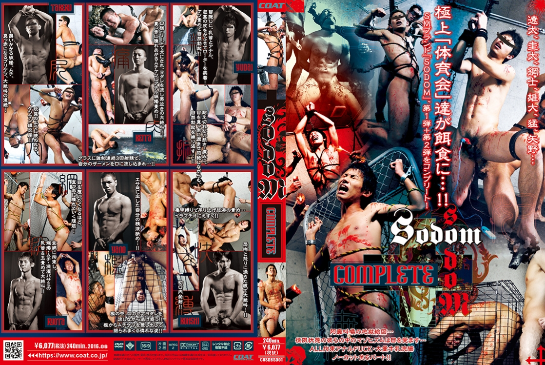 COAT – SODOM COMPLETE