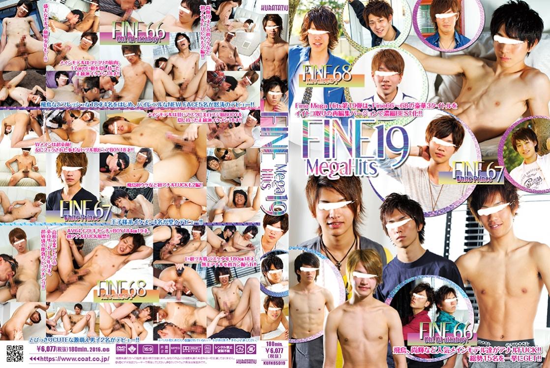 COAT KURATATSU – Fine Mega Hits 19
