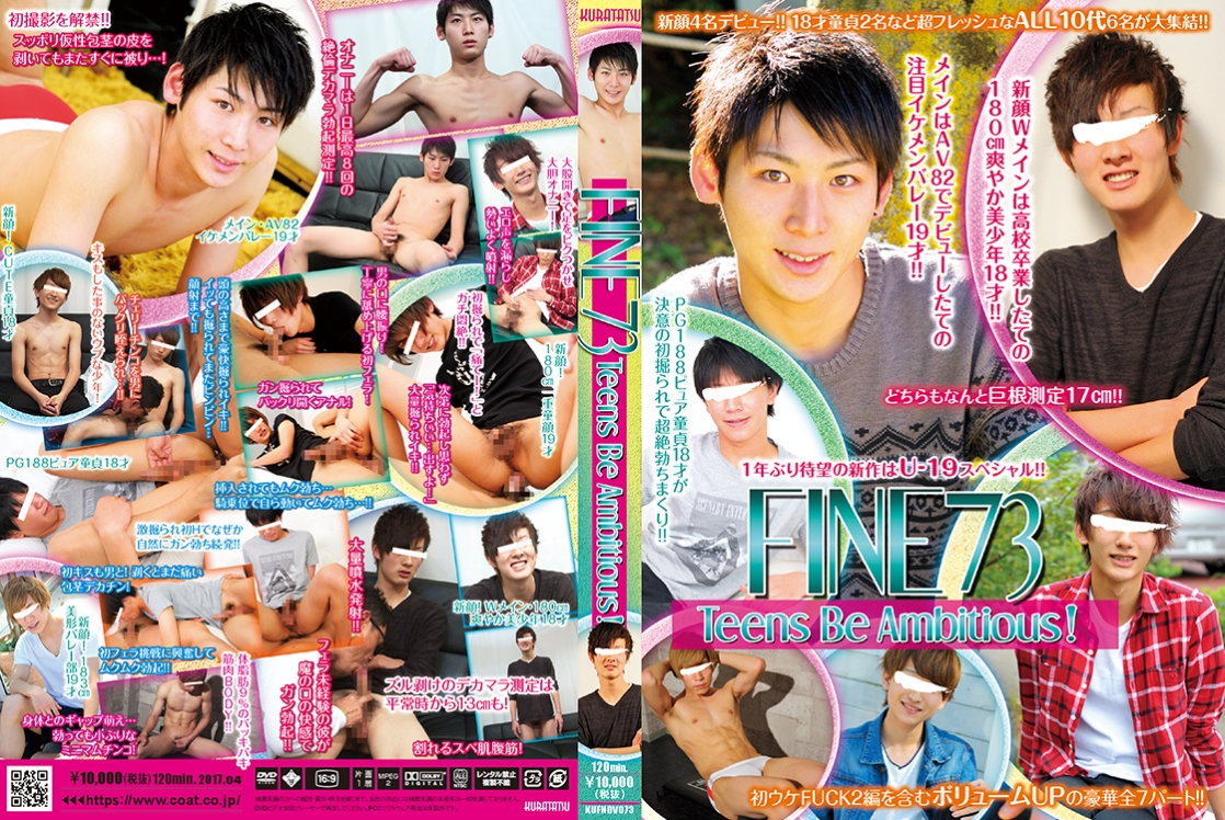 COAT KURATATSU – Fine 73 Teens Be Ambitious!