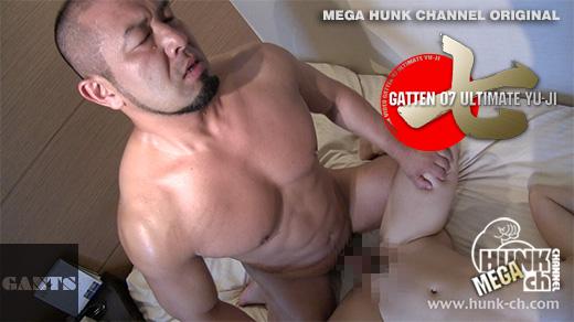 HUNK CHANNEL – GANT-072 – 「がってん!!七~究極裕志~」ノンケの本領発揮!!萎えないデカマラが♀をガン掘りまくる!!